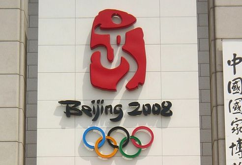 PHOTO: Beijing 2008 sign