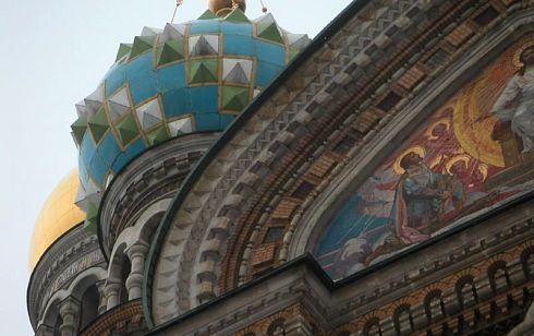 PHOTO: Church of Spilled Blood, St. Petersburg, Russia