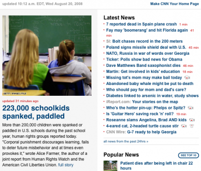 SCREENSHOT: CNN Homepage